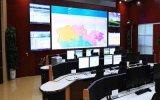 schmale Anzeigetafel 55inch LCD-videowand für Sitzung