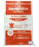Полипропиленовая пленка белого цвета из тончайшего карьер зерна минеральных песков химического мешки 25кг