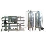 純粋な水のための浄水機械