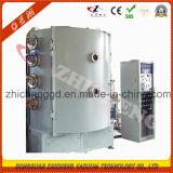Вакуумные машины Zhicheng Metalizing отражателя