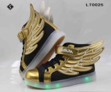Fashion and Colorful Kids PU LED Flying Boots