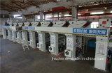 コンピュータ化されたカラーレジスターグラビア印刷の印字機
