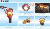 UltrahochFrequency Induction Heating Machine (40kw)
