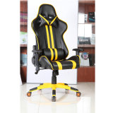 Modern Swivel PU Leather Computer Gaming Racing Office Chair (FS-RC002)