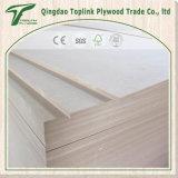 家具のための未加工MDF/MDFの木製の価格/明白なMDFのボード