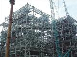 プレハブの構築デザイン鉄骨構造の研修会