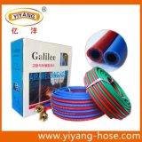 Flexible PVC&Rubber Doppelzeile Schweißens-Schlauch