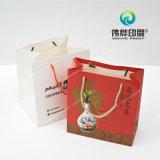 Impresión de papel artesanal práctica bolsa para regalo, laminado, cuerda de poliéster mate