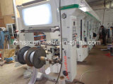 Machine feuilletante de film de la vitesse 8 de couleurs d'impression moyenne de rotogravure (ASY-81000M)