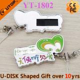 주문 설계하십시오 자유로운 선물 (YT-1801)를 위한 금속 USB 섬광 드라이브를