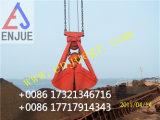 ローディングのバルク貨物のための4つの鋼鉄ロープのクラムシェルの機械グラブのバケツ