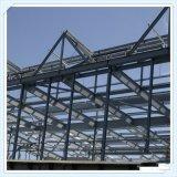 China prefabricó el edificio de acero para el almacén o el taller