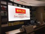 LED de la publicité Frameless s'affiche en tissu