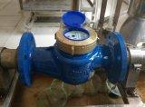 """Compteur d'eau de couplage à brides pour le compteur en vrac Dn 20mm (3/4 """")"""