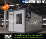 Wellcampは4分拡張可能容器を構築できる