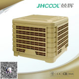 Système de refroidissement par évaporation d'usine, refroidisseur d'air monté sur le toit