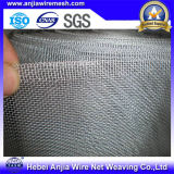 최신 중국 공급자 에의한 판매에 의하여 직류 전기를 통하는 철 철사 Windows 스크린 Anti-Corrosion 생성