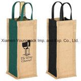 方法高品質のカスタム再使用可能なジュートのバーラップ4つのびんのワインの買物袋