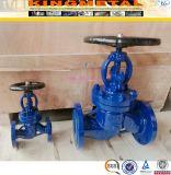 Dn80/Dn100/Dn-150/Dn200 Pn25 Form-Stahl-Absperrventil-Hersteller