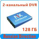 Karte Ableiter-2CH MiniVechicle/bewegliches DVR mit Karte Ableiter-128GB