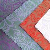 Красивые эластичные жаккард ткань