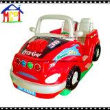 電気自動車のガラス繊維の子供の乗車の商業運動場の一定の子供の催し物
