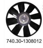 Pale de ventilateur 660mm pour l'embrayage de ventilateur d'engine de camion
