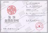 Di Taobao di vendita del prodotto fibre calde della costruzione dei capelli completamente