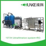 10 Tph産業ROの浄化システム塩水の処理場