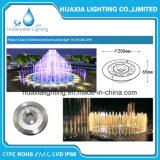 27watt LEDの噴水のプールライト