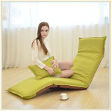 リクライニングチェアの床のソファー、調節可能な床のソファー