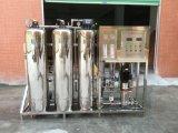 macchina di trattamento delle acque del RO di certificazione del Ce 1000lph/del filtrante di acqua della pianta osmosi d'inversione