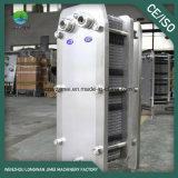 Полноавтоматический теплообменный аппарат плиты пастеризатора югурта молока