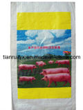 아름다운 Pictures High Quality 25kg Rice Bag (KR149)
