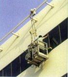 Опору маятниковой подвески на гондоле для очистки стекол