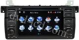 ラジオGPS BluetoothのiPod HD LCDの運行のBMWの車のDVDプレイヤー