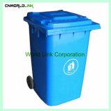 HDPE resistente al aire libre con ruedas Papelera de reciclaje para la limpieza