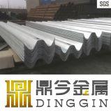 Q235 galvanisierte Metallträger-Systemabsturz-Sperre