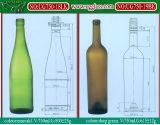 UG Winebottle (Serie042#)