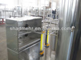 آليّة ملاط ورخ شراب خلّاط آلة