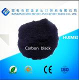 Fabbrica direttamente 2017 compratori ordinari esportanti caldi di nero di carbonio per vernice e plastica