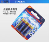 Lr14 C trockene ultra Aufgaben-Batterie (LR 14)