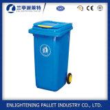 240L 옥외 플라스틱 쓰레기통 낭비는 쓰레기통 할 수 있다
