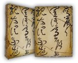La caligrafía (TP1PL1130)
