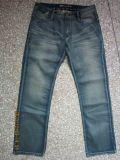 De Jeans van de manier (KP-101)
