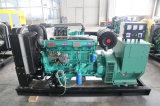 elektrisches Dieselset des Generator-50kVA angeschalten
