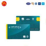 Freies Beispieleinmalige Gebrauch Belüftung-Karte/Papierkarte/Hotel-Schlüsselkarte/Metro-Karte/Untergrundbahn-Karte für Transport-Zugriff Conbtrol