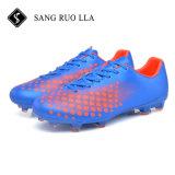 卸売の最もよい品質の方法屋外のサッカーの靴