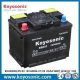 Les 80d26L les meilleur marché 12V 70ah sèchent la batterie automatique chargée de véhicule de batterie de voiture de batterie