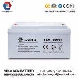 Зеленая батарея геля цикла энергии 12V 50ah глубокая загерметизированная AGM свинцовокислотная